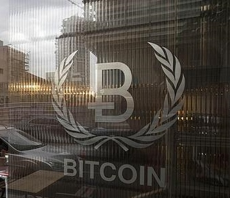embajada-bitcoin--644x362