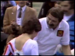 1985 McDonalds American Cup - Full Broadcast