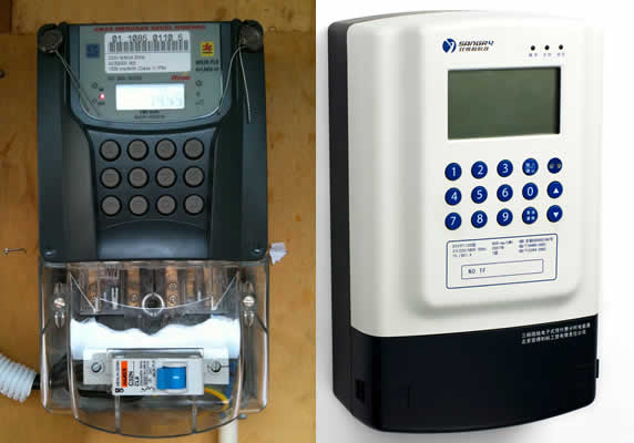 Image result for Mojec defends prepaid meters' quality