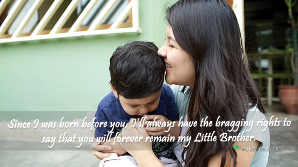 I Love You Messages for Brother - Wishes Messages - PUNE GEN IN