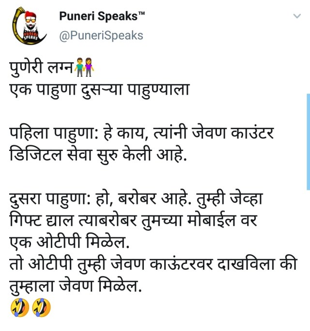 marriage jokes marathi