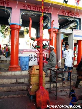 Trishula at Temple Entrance
