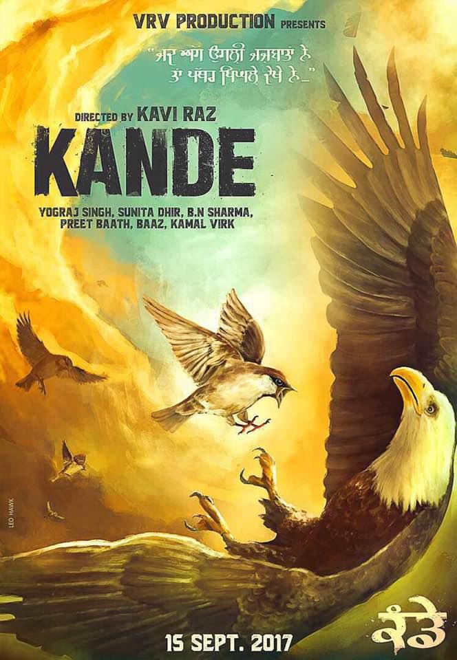 Kande Punjabi Movie