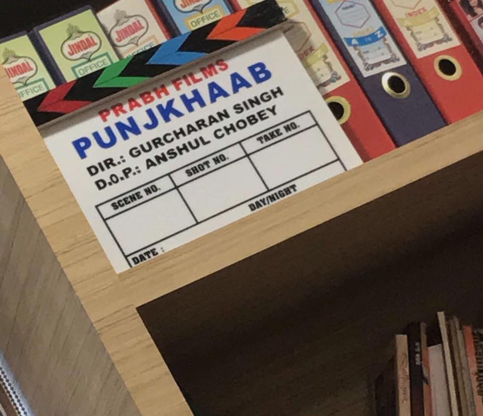Punj Khaab punjabi movie