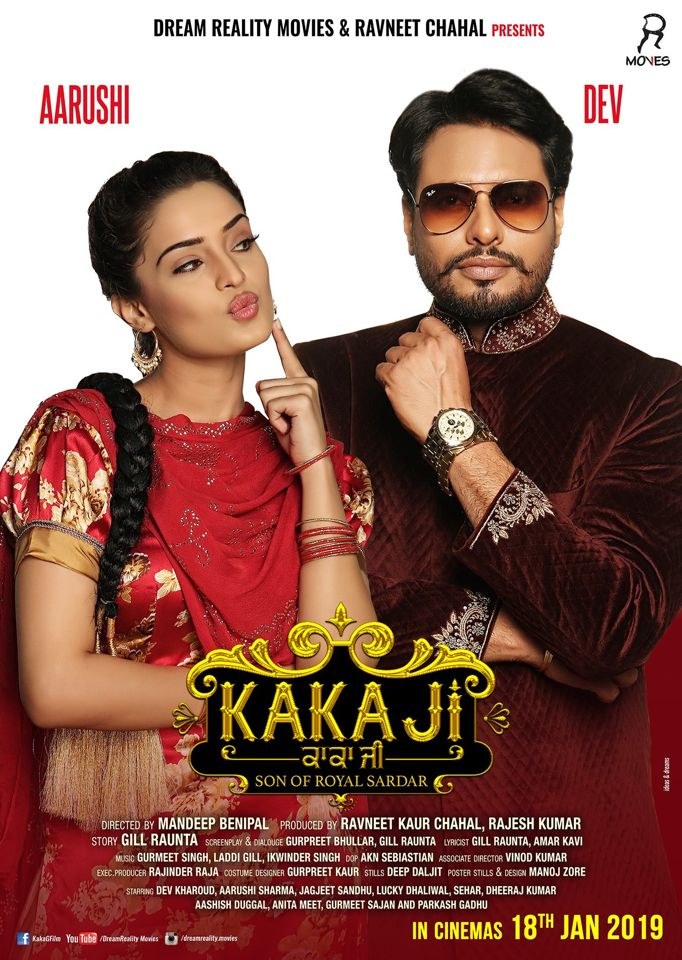 KAKA JI MOVIE 2019 FULL INFO, STAR CAST & CREW, POSTER, TRAILER, SONGS AND RELEASE DATE DEV KAHROUD,  AARUSHI SHARMA