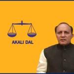 Shiv Ram Kaler Nihal Singh Wala