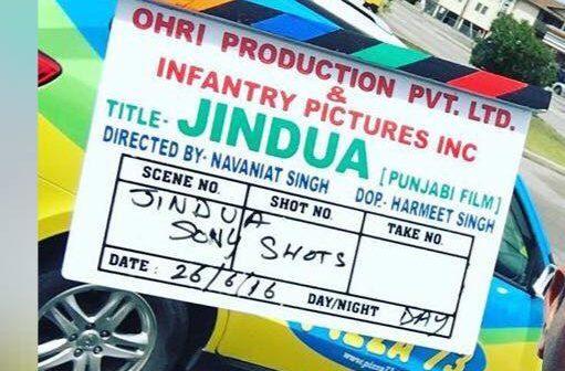 jindua-punjabi-movie
