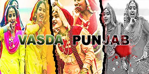 Vasda Punjab: Presenting Pangs Of Punjab Partition!