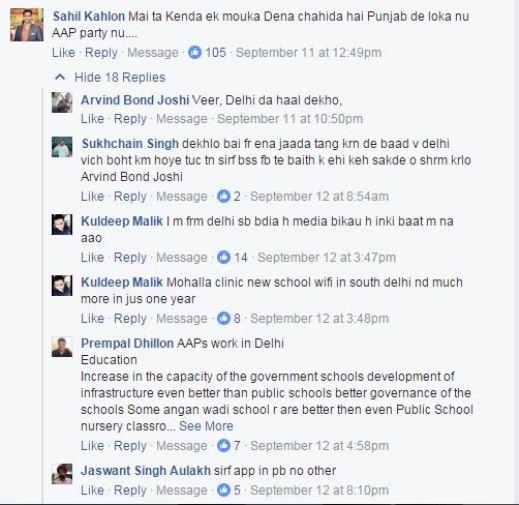 punjab-election-poll-5