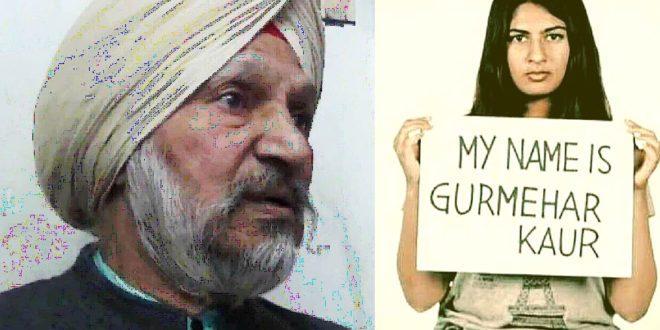 Grandfather Of Gurmehar
