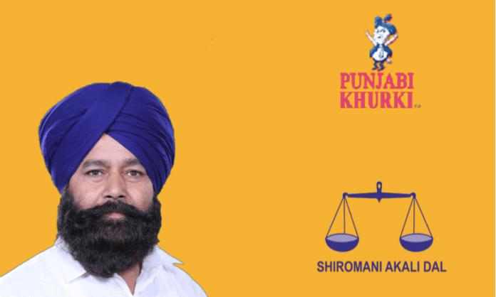 Sher Singh Ghubaya