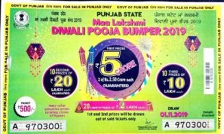 punjab state lottery ticket