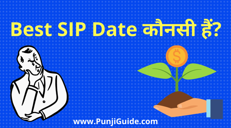 Best SIP Date in a month in hindi