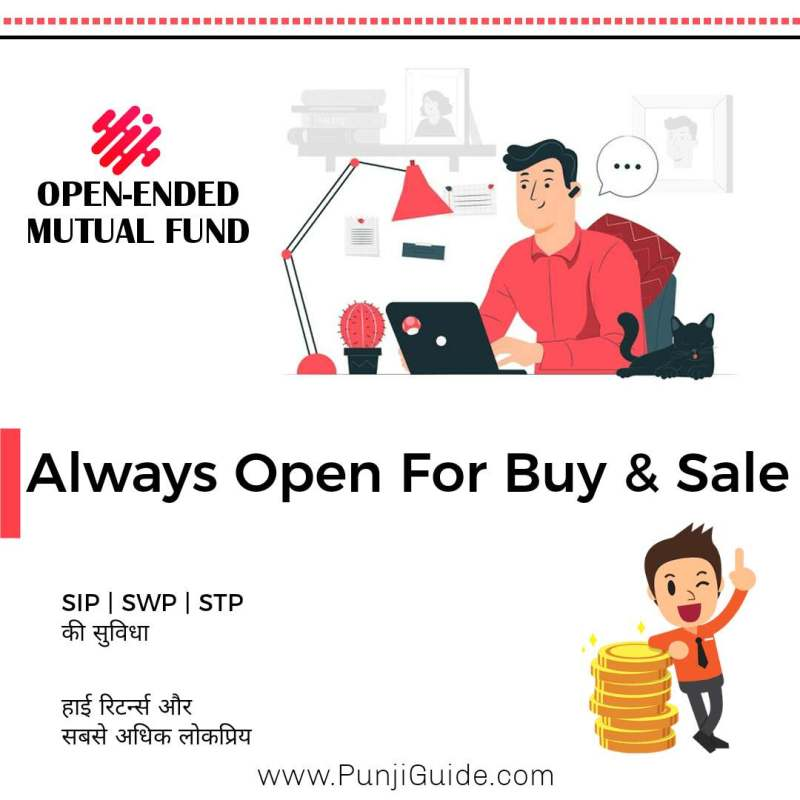 open ended scheme of mutual funds