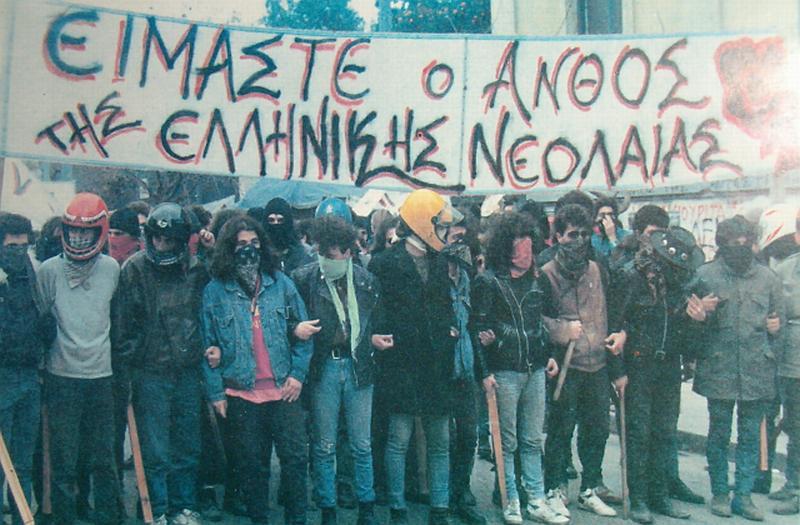 Σταμάτης Θεοδωρόπουλος: Πανελλήνια «Σοσιαλιστική» Καταστολή