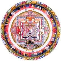 mandala-sonne