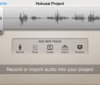 Hokusai Audio Editor – App para editar música en iPhone