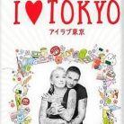 copertina libro i love tokyo