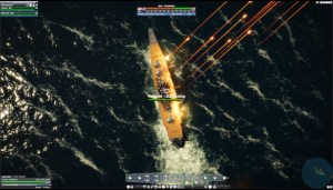 Victory At Sea Pacific – Royal Navy 1.4.0