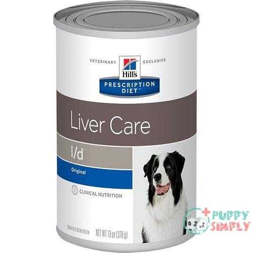 HILL'S PRESCRIPTION DIET l/d Liver