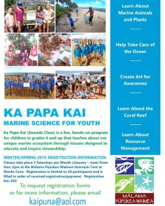 Winter KPK Registration Now Open