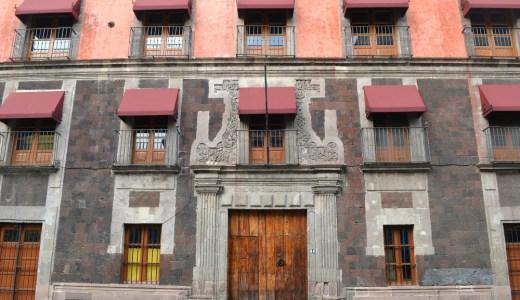 メキシコシティ|治安が悪いと聞いたけど観光程度なら問題ないよ