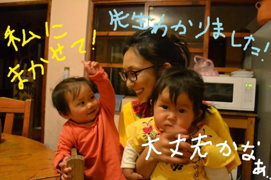 サンクリストバル・デ・ラス・カサスの日本人宿カサカサの子供達の写真