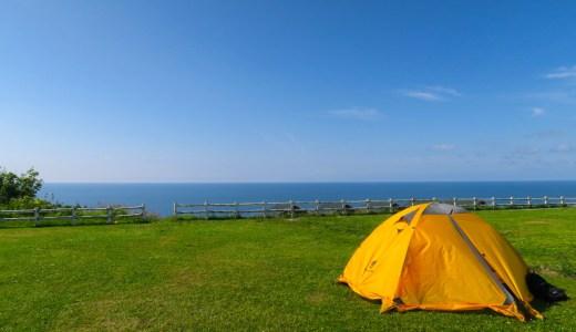 GeerTop|2人用テントでゆったりキャンプ♪自転車日本一周でも使ったよ〜
