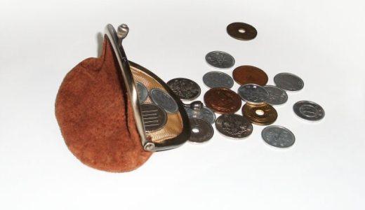 ドケチな拙者が考えた節約術|海外旅行中はクレジットカードが便利でお得!