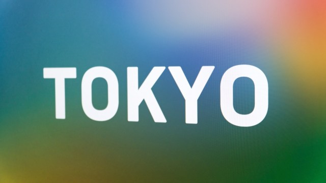 橋本聖子 子供 名前 東京オリンピック 画像