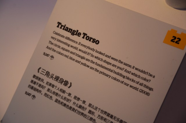 The description of the above piece by Nathan Sawaya, The Art of the Brick