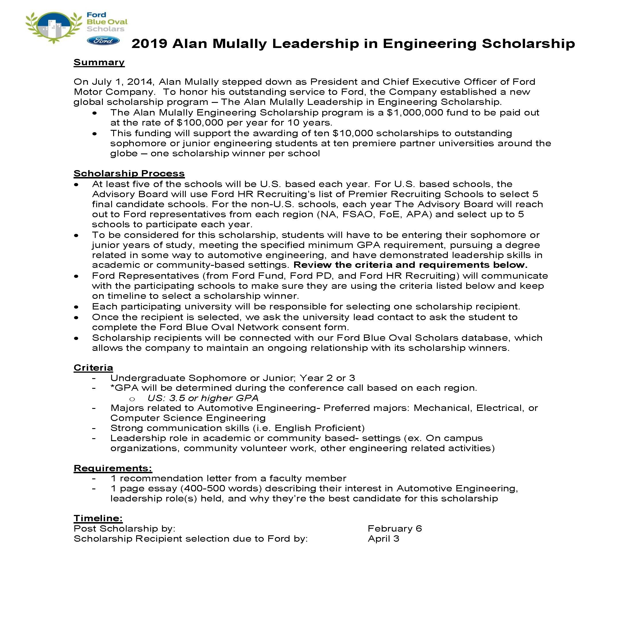 2019 Alan Mulally Leadership in Engineering Scholarship