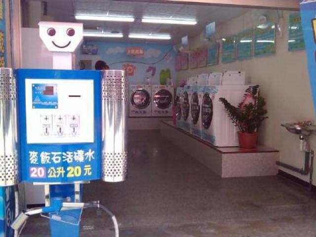 嘉義-全臺投幣洗衣店-優淨洗衣設備