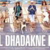 Dil Dhadakne Do Official Trailer