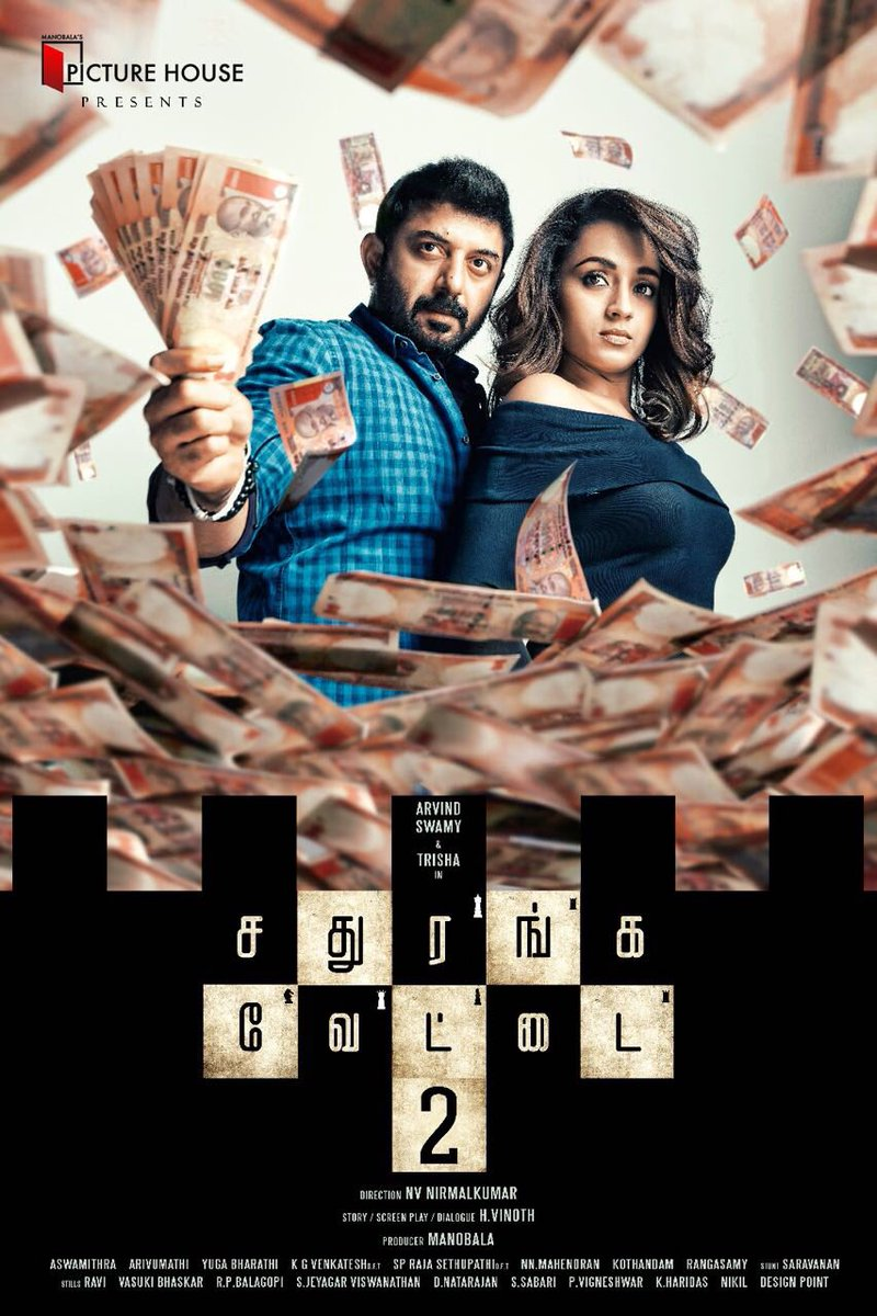 sathuranga-vettai-2-first-look-5