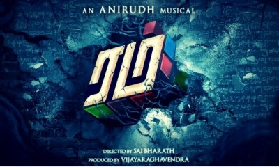 Rum - Tamil Teaser | Anirudh Ravichander | Hrishikesh, Sanchita Shetty