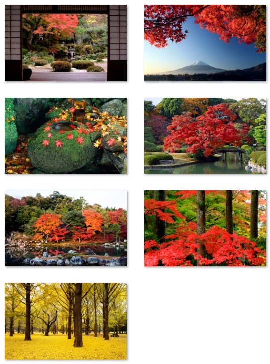 Japan fall wallpaper collection