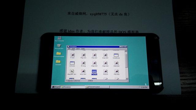 Windows 95 running of iPhone 6 Plus