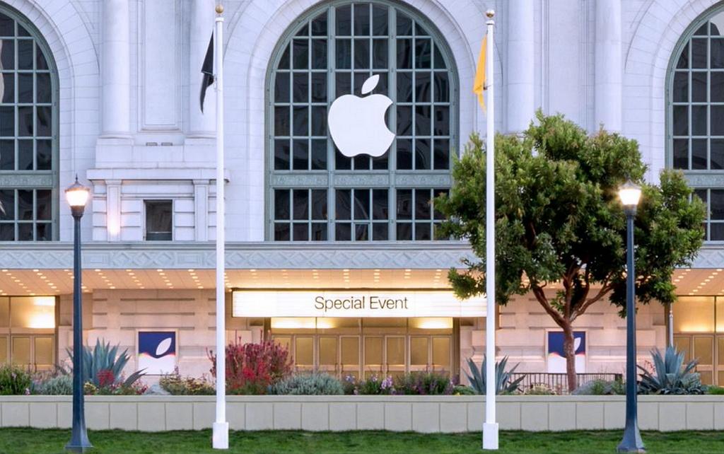 Apple September 2015 event