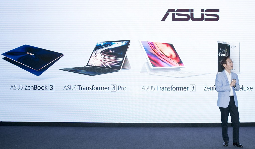 Asus new Windows 10 PC line 2016