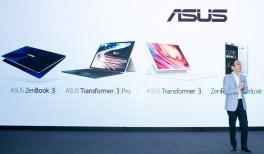 Asus new Windows 10 PC line 2016