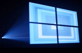 Windows 10 logo with light (left to right)