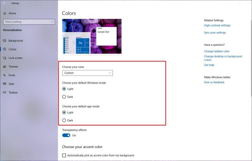خيار تحديث Windows 10 April 2019 لتغيير وضع الإضاءة