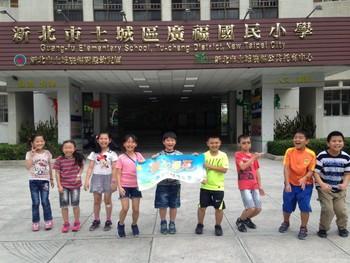 2017.6.23 廣福國小結業式~星心學苑是我的家 - 青少年純潔運動協會