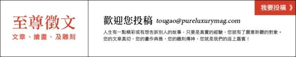 PL-TouGao