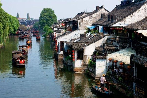 Zhejiang Shaoxing