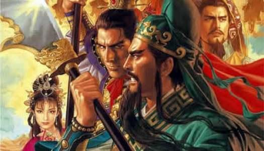 Romance of the Three Kingdoms XI Wii