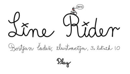 DS, Wii Line Rider: Share Course Creations