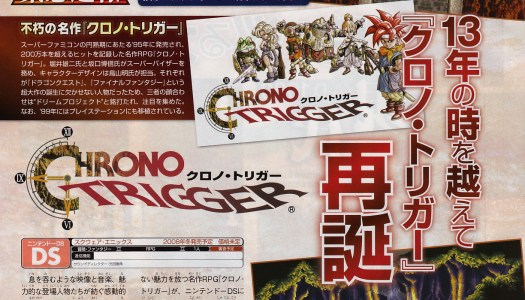 Chrono Trigger DS Scans