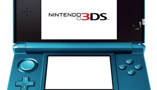Reggie Fils-Aime: 3DS Will Be In All Major Markets By End Of March 2011